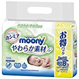 【おしりふき 】ムーニーやわらか素材 純水99% 詰替 640枚(80枚×8)