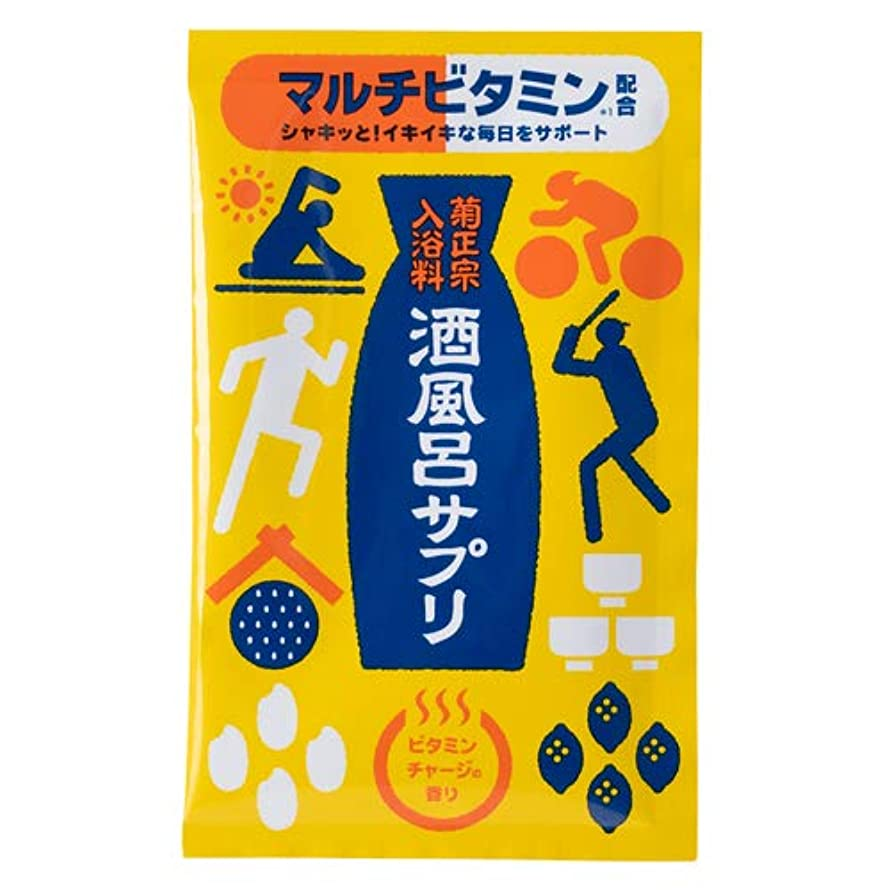 ミシン小さなテント菊正宗 入浴料 酒風呂サプリ マルチビタミン