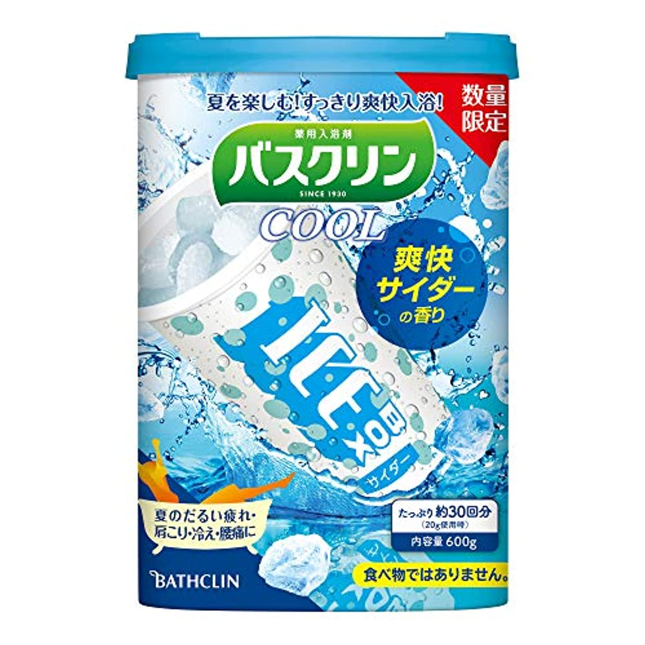 【医薬部外品/数量限定品】バスクリンクール入浴剤 ICEBOX爽快サイダーの香り 600g(約30回分) クール入浴剤 すっきりさわやか