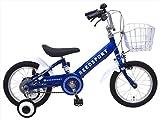 【片足スタンド付】 リーズポート(REEDSPORT) 16インチ ブルー 補助輪付き 組み立て式 幼児用自転車 ステップアップセット