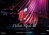 CHRISTMAS CONCERT 2016 「WHITE ROCK III」 [DVD] 画像