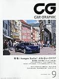 CG 2016年 09 月号 [雑誌]