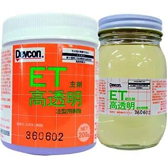 ITW デブコンET 高透明注型用樹脂 300g ET-300