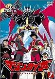 マジンカイザー 7 [DVD]