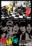 探偵ブギ DVD-BOX