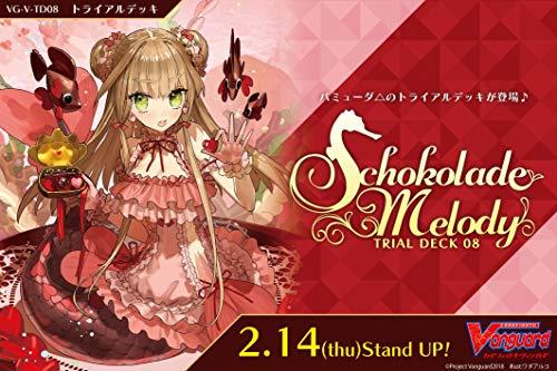 カードファイト!! ヴァンガード トライアルデッキ第8弾 Schokolade Melody VG-V-TD08