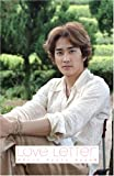 Song Seung Heon Love Letter[DVD]