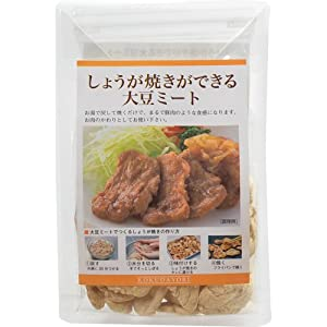 森光商店 生姜焼きができる大豆ミート 60g
