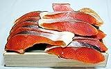 ロシア産塩紅鮭1尾(約2.0kg)切り身 (甘塩)