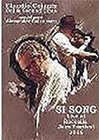 Si Song [DVD]