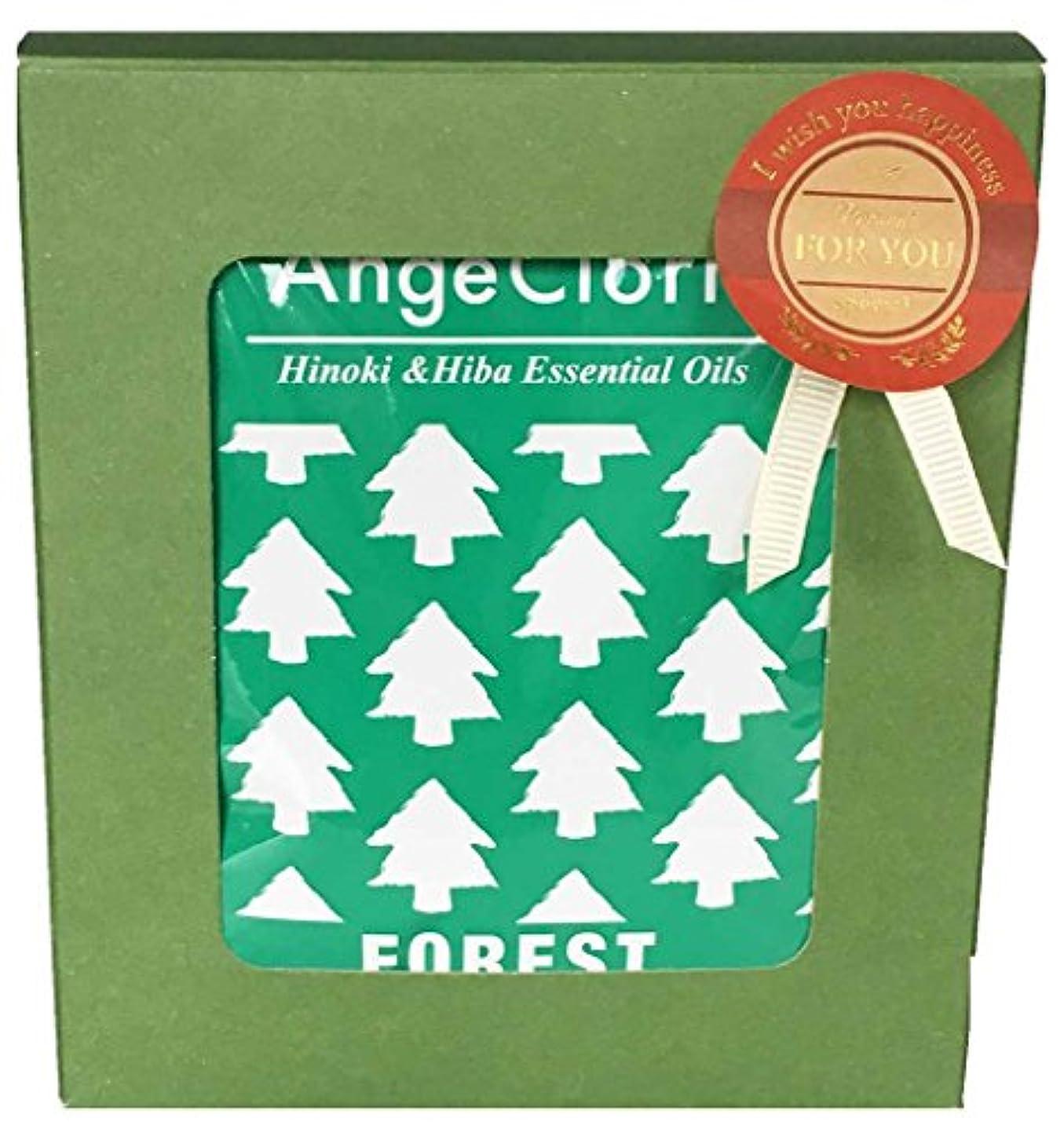 アンデス山脈証明する驚かすクリスマスプチギフト 入浴剤6包入り