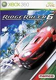 リッジレーサー 6 - Xbox360