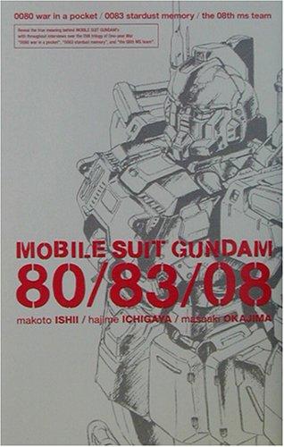 MOBILE SUIT GUNDAM 80/83/08―機動戦士ガンダム ハチゼロ/ハチサン/ゼロハチの詳細を見る