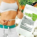 ダイエット酵素サプリ約4ヵ月分 サプリ