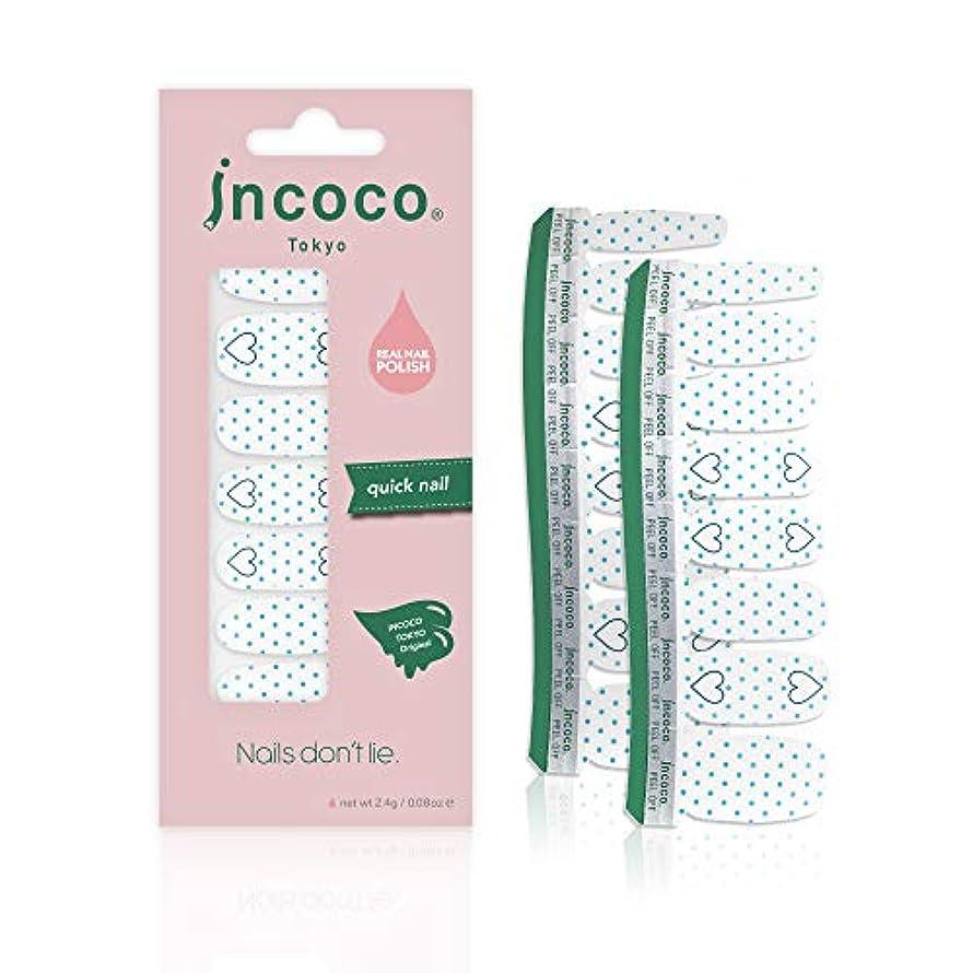 背が高い過半数統計的インココ トーキョー 「ノーブル ハート」 (Noble Heart)