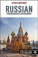 Insight Guides Phrasebook: Russian (Insight Guides Phrasebooks)