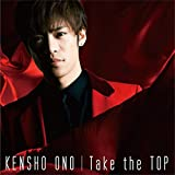 Take the TOP(通常盤)
