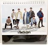 三代目 J Soul Brothers 2017年 卓上カレンダー