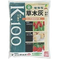 JOYアグリス マルタ K.100 草木灰 2kg