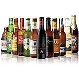 世界のビール12本飲み比べギフトセット スペイン産高級ビール豪華入!スペイン・ドイツ・ベルギーなどビール本場より大集結!全種類の商品説明がわかるビールリスト付 (10弾)