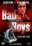 バッド・ボーイズ (ユニバーサル・ザ・ベスト2008年第1弾) [DVD]