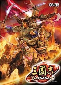 三國志 Battlefield