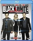 『ブラック&ホワイト』は失恋した女子の癒しサプリになる。