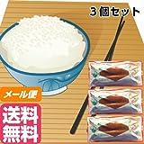 【メール便発送】麦味噌漬 150g×3個(450g)