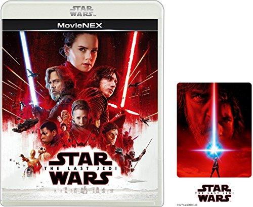 【Amazon.co.jp限定】スター・ウォーズ/最後のジェダイ MovieNEX 光るオリジナルICカードステッカー付き [Blu-ray]