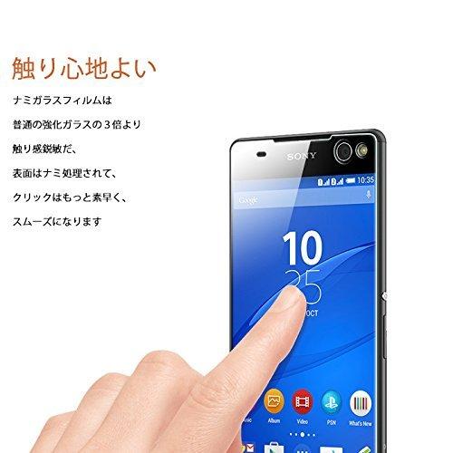 RoiCiel Xperia C5 Ultra Dual E5563用液晶保護強化ガラスフィルム 硬度9H 超薄0.3mm 2.5D ラウンドエッジ加工 (Sony Xperia C5 Ultra)
