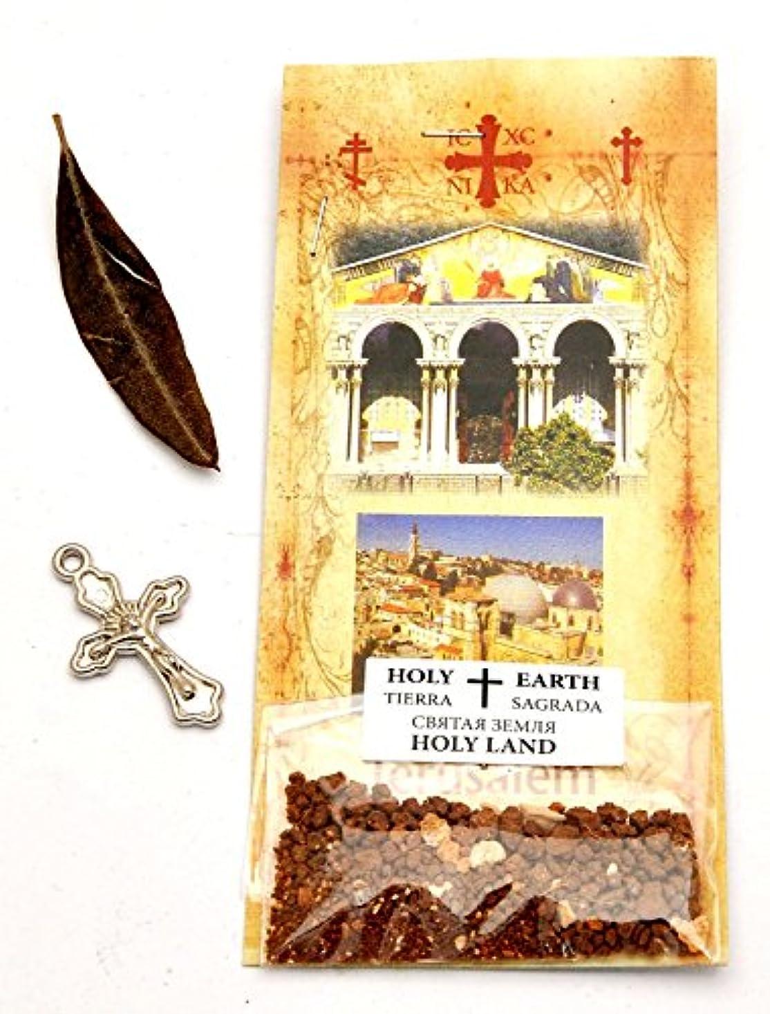 前方へ底論争的Holy Earth Tierraクロス、オリーブツリーライブ&エルサレムSand