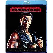 コマンドー [Blu-ray]