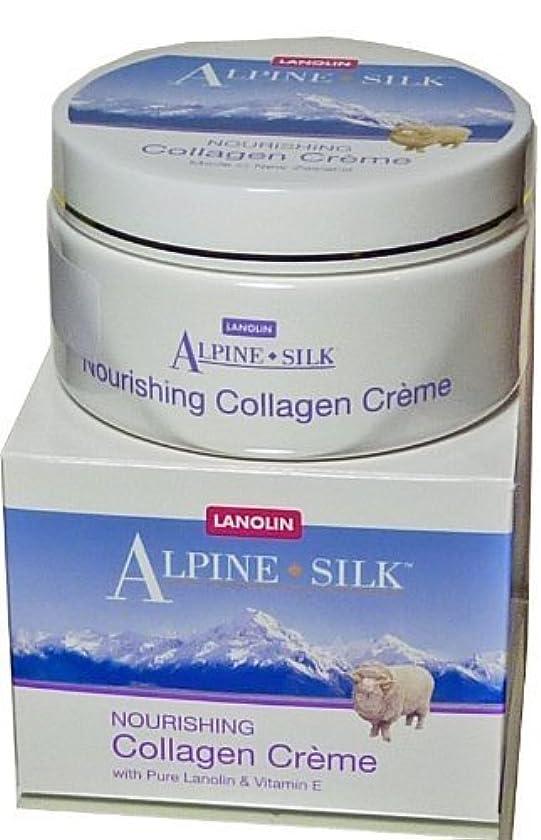 快い否定する直感Alpine Silk Lanolin Collagen Cream (250 gr/8.81 oz) by Alpine Silk [並行輸入品]
