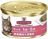 ヒルズのサイエンス・ダイエット キャットフード ライト 肥満傾向の成猫用 体重ケア 82g×24缶 (ケース販売)