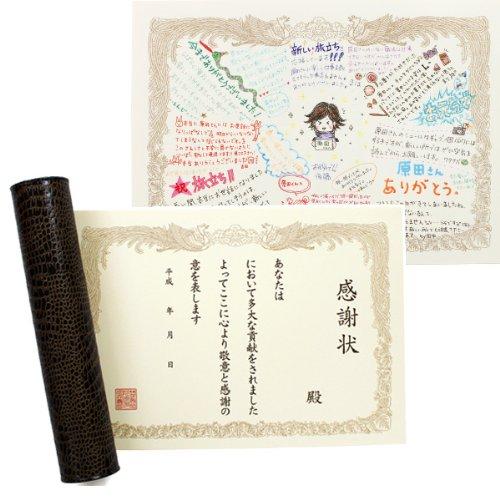 色紙 寄せ書き 色紙 かわいい 賞状色紙 感謝状 AR0819009