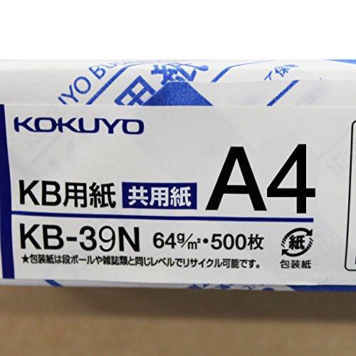 『コクヨ コピー用紙 A4 白色度80% 紙厚0.09mm 500枚 FSC認証 KB-39N』の1枚目の画像