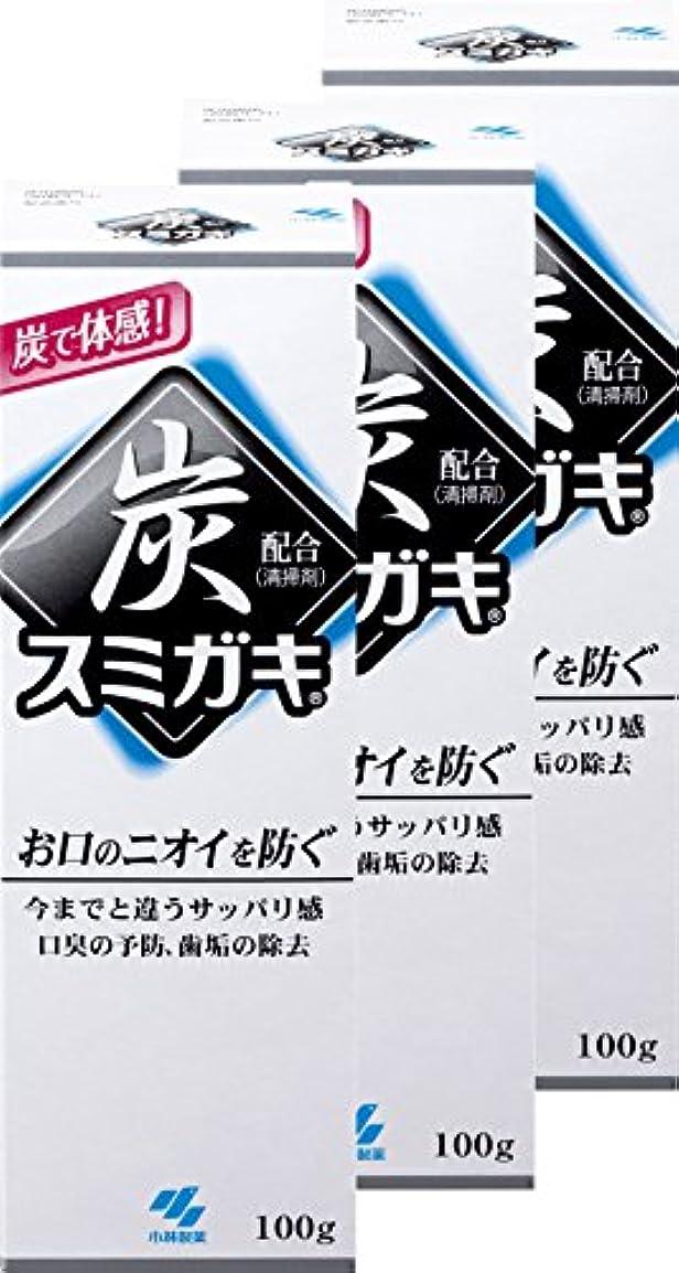 急降下パッチブラウザ【まとめ買い】スミガキ 炭配合(清掃剤) 口臭予防 歯みがき ハーブミントの香り 100g×3個