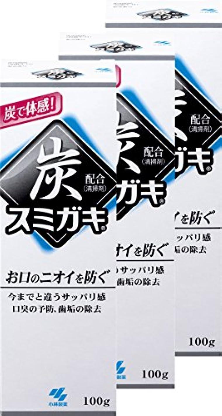 【まとめ買い】スミガキ 炭配合(清掃剤) 口臭予防 歯みがき ハーブミントの香り 100g×3個