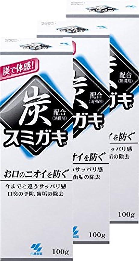申し込むウェイトレス緊張する【まとめ買い】スミガキ 炭配合(清掃剤) 口臭予防 歯みがき ハーブミントの香り 100g×3個