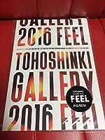 東方神起 写真集 TOHOSHINKI Gallery 2016 FEEL 会場限定グッズ ユノ チャンミン/2AY