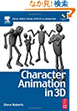 Character Animation in 3D: Use traditional drawing techniques to produce stunning CGI animation (Focal Press Visual Effect...