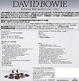 ラヴィング・ジ・エイリアン(1983-1988) (完全生産限定盤) 画像