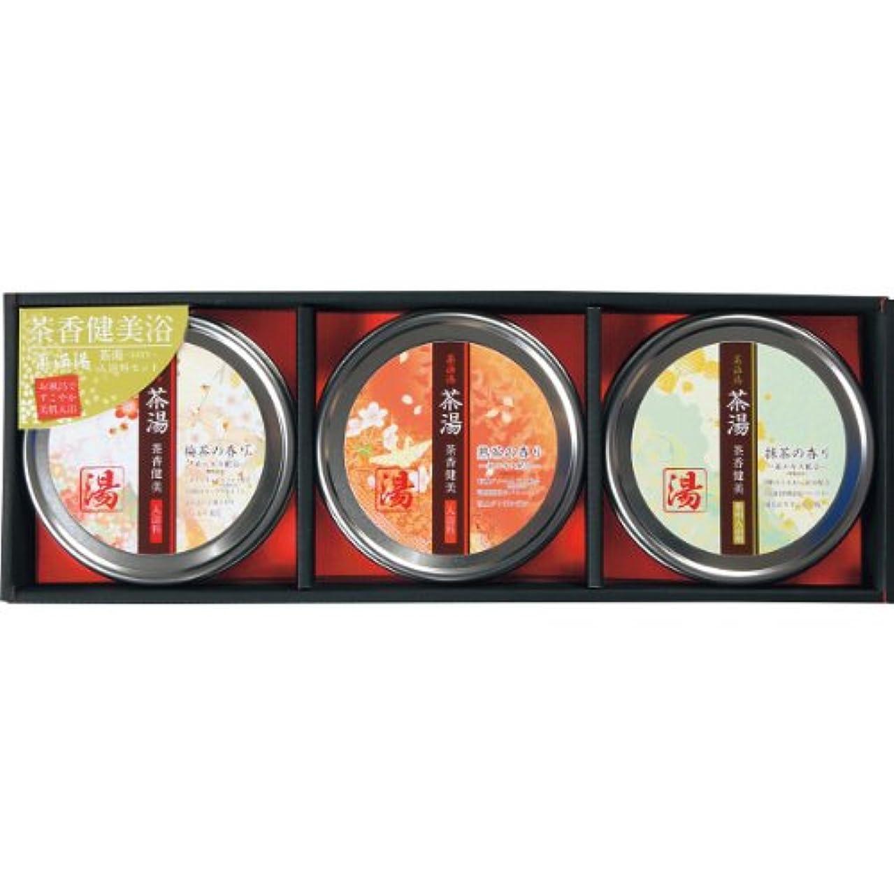 細分化する飾り羽略す敬老の日 贈り物 薬温湯 茶湯ギフトセット(SD)
