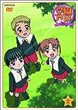 学園アリス 2 (初回限定版) [DVD]
