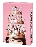 AKB48 リクエストアワーセットリストベスト200 2014 (100~1ver.) スペシャルDVD BOX