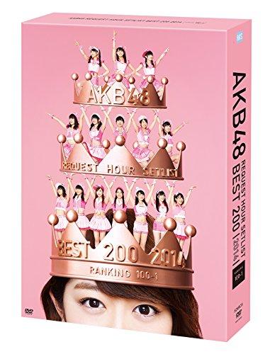 AKB48 リクエストアワーセットリストベスト200 2014 (100~1ver.) スペシャルDVD BOX -
