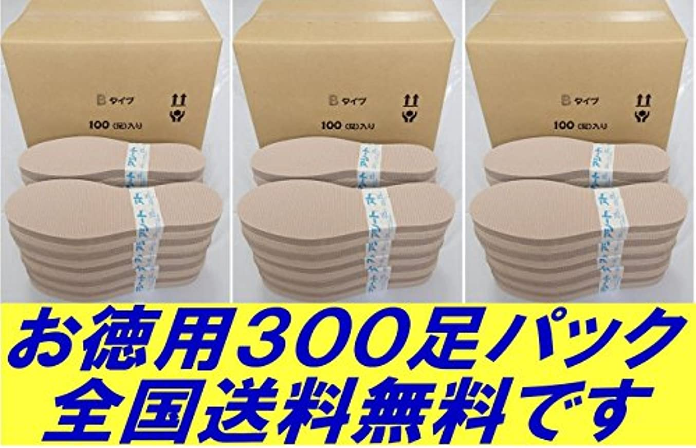 死んでいるきらめくアレルギーアシートBタイプお徳用パック300足入り (23.5~24.0cm)