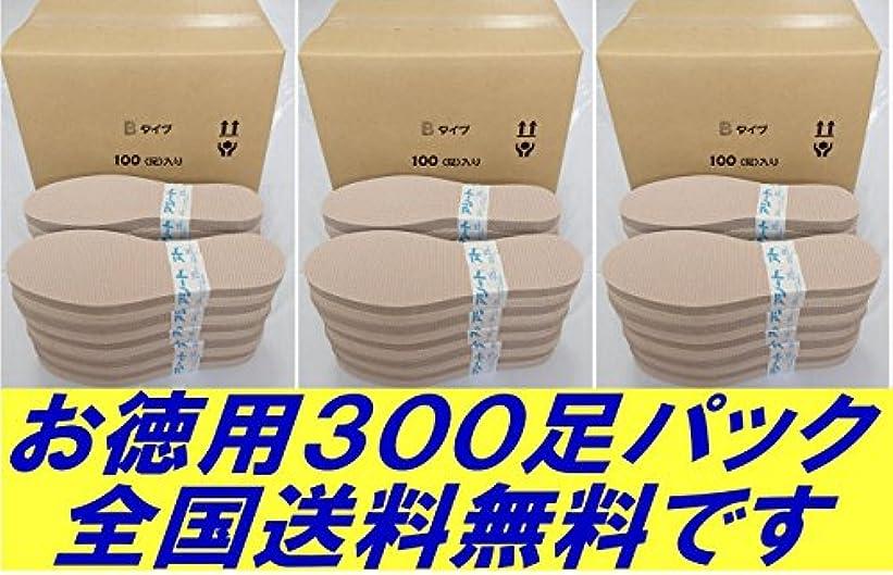 子音懺悔サークルアシートBタイプお徳用パック300足入り (27.5~28.0cm)