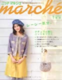 ニットmarche Vol.7 (Heart Warming Life Series) 画像