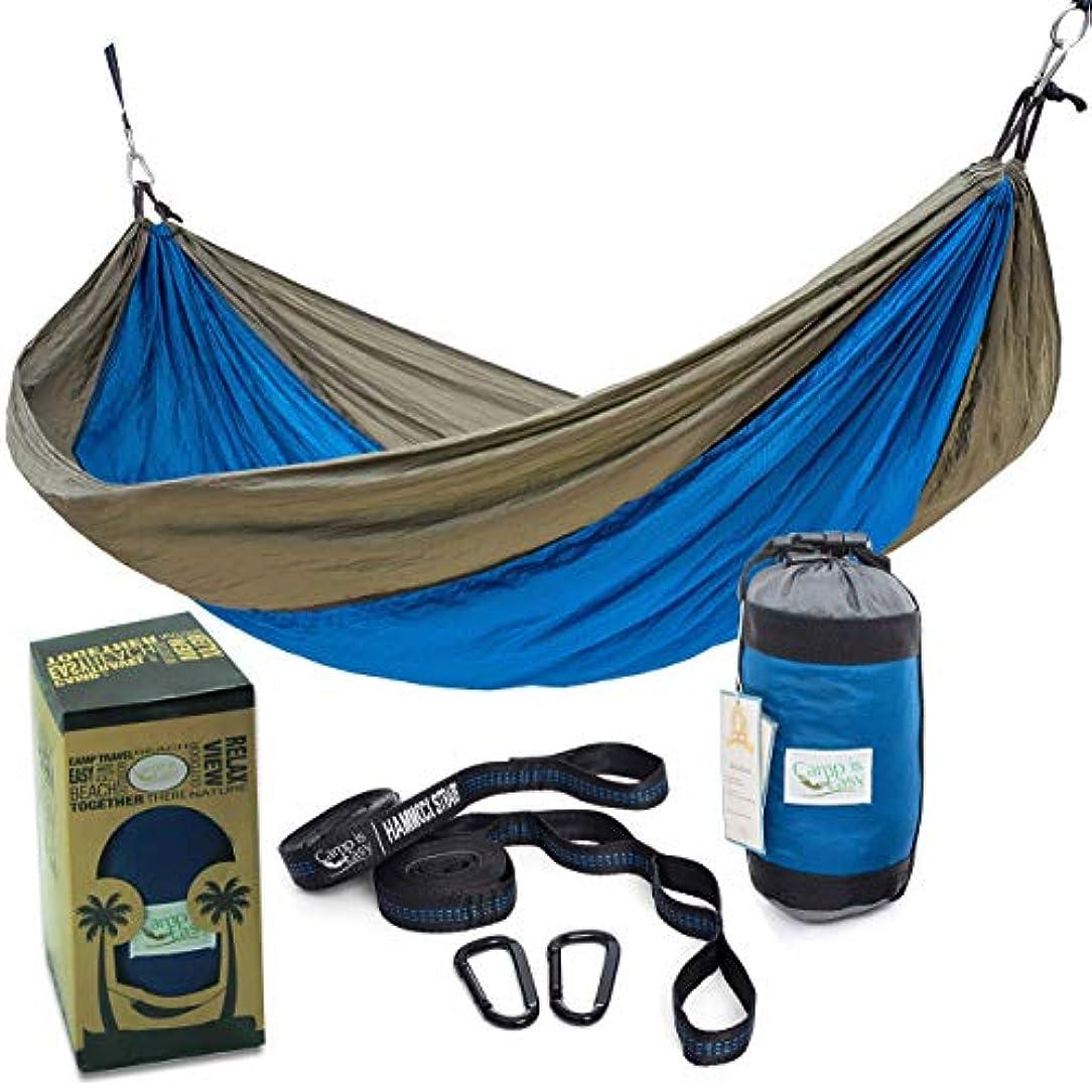 ミニ子音読書をするRip Resistant Double Parachute Camping Hammock with 2 Multi Loops Tree Straps Included. Ultralight Nylon. Portable & Compact. Best for Hiking, Backpacking, Trek & Travel. Special Compression Bag [並行輸入品]